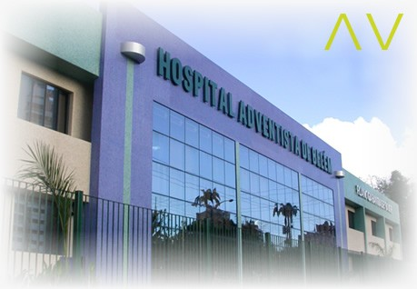 Foto de capa: Hospital Adventista de Belém aposta em tecnologia Nutanix